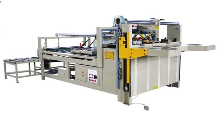 BZX2800型半自动粘箱机