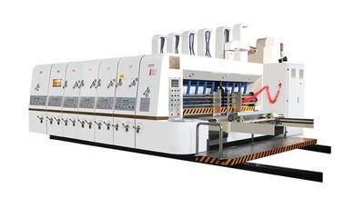 HQYKM 高速印刷开槽模切机