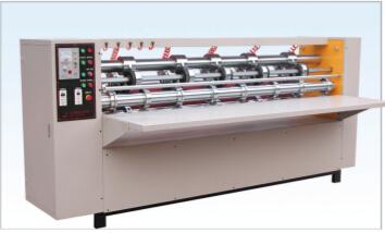 BFY系列薄型刀分纸压线机