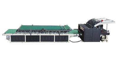 BZJ8226Q系列半自动裱纸机(单工位)